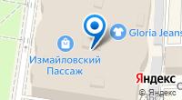 Компания Newvay на карте