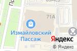 Схема проезда до компании Оптика 21 век в Москве