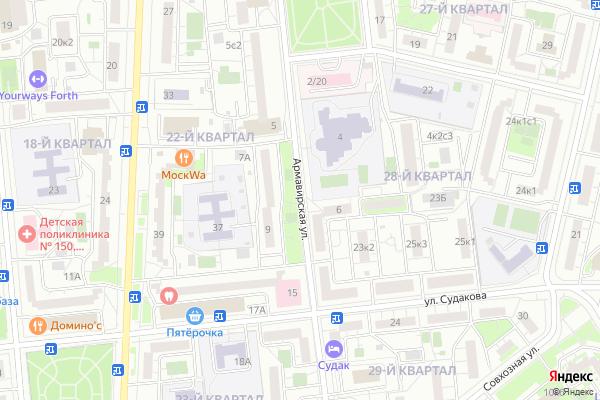 Ремонт телевизоров Улица Армавирская на яндекс карте