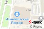 Схема проезда до компании Студия фотохудожника Ивана Кушелева в Москве