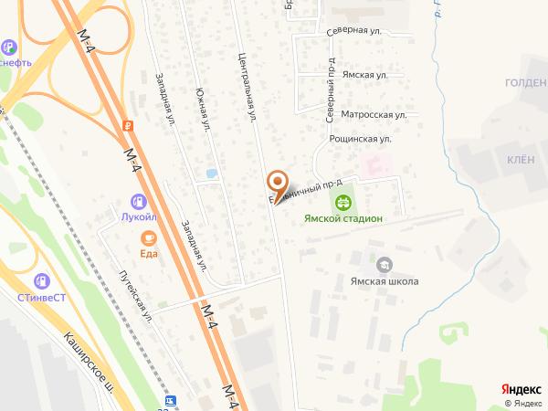 Остановка Ям (Московская область)