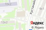 Схема проезда до компании Сбербанк России в Москве