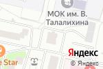 Схема проезда до компании АспектАвто в Москве