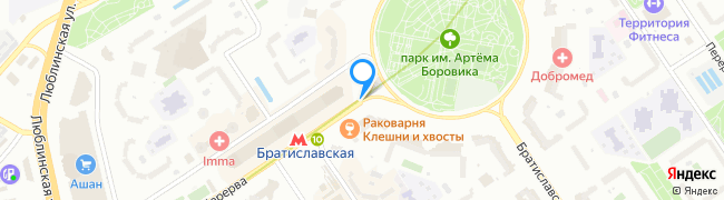 улица Перерва