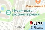Схема проезда до компании Лукоморье в Москве