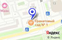 Схема проезда до компании ТФ АРДО ЛАЙН М в Москве