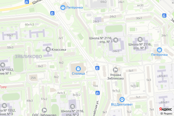 Ремонт телевизоров Улица Кустанайская на яндекс карте