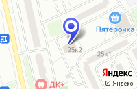 Схема проезда до компании ОДС № 120 в Москве