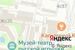 Схема проезда до компании Берлога в Москве