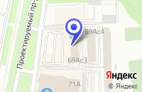 Схема проезда до компании ПТФ ВАЛМАКС в Москве