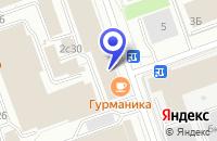 Схема проезда до компании АВТОСЕРВИСНОЕ ПРЕДПРИЯТИЕ АРЕАЛ-АВТО в Москве