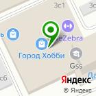 Местоположение компании Шелковый путь