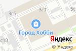 Схема проезда до компании Безопасность дорожного движения в Москве