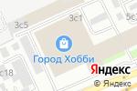Схема проезда до компании Кольца лизеганга в Москве