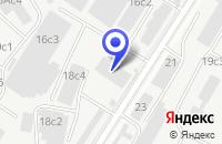 Схема проезда до компании МАГАЗИН-МАСТЕРСКАЯ MAXIME STUDIO в Москве