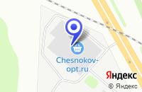 Схема проезда до компании ТФ ПРОДСЕРВИС в Домодедово
