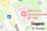 Схема проезда до компании Детская городская поликлиника №150 в Москве