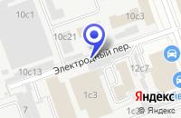 Схема проезда до компании АНТИКОРРОЗИЙНЫЙ ЦЕНТР NEOCARSERVICE в Москве