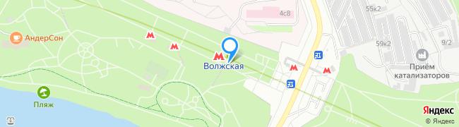 метро Волжская