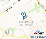Коелгамрамор центр ООО