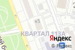 Схема проезда до компании Робу в Москве