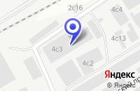 Схема проезда до компании ПРОИЗВОДСТВЕННАЯ ФИРМА ВОСХОД-МЕТИЗ в Москве