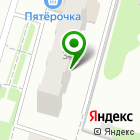 Местоположение компании Servis-Partner