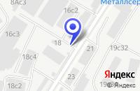 Схема проезда до компании ТФ БАЗА КОМПЛЕКТАЦИИ-16 в Москве