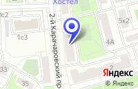 Схема проезда до компании ЦЕНТР РЕМОНТА КЛИМАТИЧЕСКОЙ ТЕХНИКИ в Москве