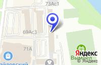 Схема проезда до компании МОНТАЖНОЕ ПРЕДПРИЯТИЕ СП РИО в Москве