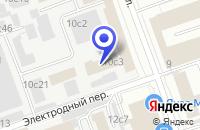 Схема проезда до компании ТФ ТОР-ИМПЕКС в Москве