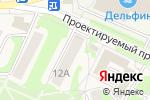 Схема проезда до компании Партнер Развилка в Москве