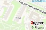 Схема проезда до компании Al-vitrina в Москве