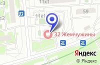 Схема проезда до компании ДИЗАЙН-СТУДИЯ АРТКЛИНИКА в Москве