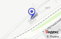 Схема проезда до компании ТФ ЭЛКОМ-ЭЛЕКТРО в Москве