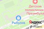 Схема проезда до компании Центрослух в Москве