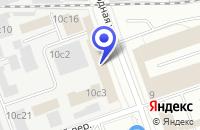 Схема проезда до компании ТФ DIGITAL SYSTEMS & TECHNOLOGIES в Москве