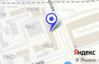 Схема проезда до компании НПП РОГНЕДА в Москве