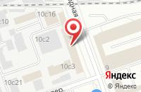 Схема проезда до компании Аверс в Москве