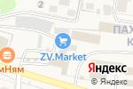 Схема проезда до компании Золотые Ворота в Яме