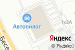 Схема проезда до компании Мойка 24 часа в Москве
