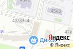 Схема проезда до компании Пушистый домосед в Москве