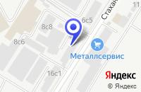 Схема проезда до компании ПТФ БЫТКАБЕЛЬ в Москве
