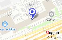 Схема проезда до компании ИНЖИНИРИНГОВАЯ ФИРМА РЕАМ-РТИ в Москве