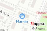 Схема проезда до компании Bird-market в Москве