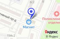 Схема проезда до компании МАГАЗИН МЕБЕЛЬ в Москве