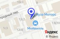 Схема проезда до компании АВТОСЕРВИСНОЕ ПРЕДПРИЯТИЕ ЮНОЛТ в Москве