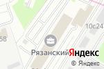 Схема проезда до компании МеталлЭнергоРесурс в Москве
