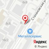 ООО ТСРК