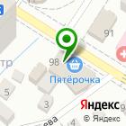 Местоположение компании Партизан